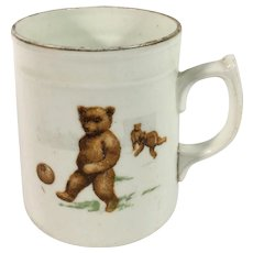Child's Tanker Cup, Bears and Sports Design