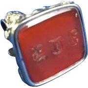 C.1880 English Intaglio Carnelian Watch Fob and Seal