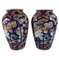 19th Century Pair of Imari Vases