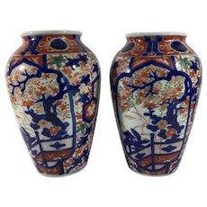 19th Century Pair of Imari Vases