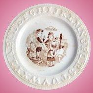 Child's English ABC Plate