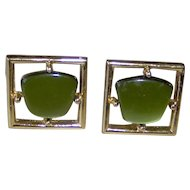 Vintage Sarah Coventry Cufflinks