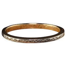 Antique Art Deco 14K Yellow Gold Two Tone Engraved Wedding Band - Size 6