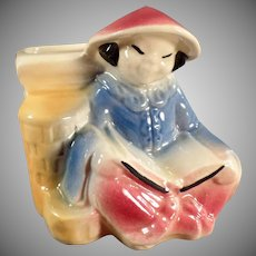 Vintage Shawnee Planter - Oriental Girl Reading a Book - Shawnee Pottery