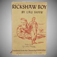 Vintage Novel -  Rickshaw Boy by Lau Shaw – Nicely Illustrated Old Book