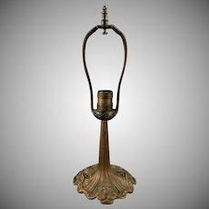 Vintage Art Nouveau Styled Table Lamp - Old Cast Iron Aladdin Lamp Base