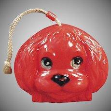 Fun Child's Vintage Purse - Colorful Old Plastic Dog Face Handbag