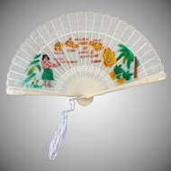 Vintage Hawaiian Souvenir  - Old Folding Fan Made in Hong Kong