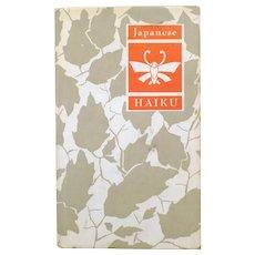Vintage Book – Japanese Haiku – 220 Seventeen Syllable Poems - 1950's Hardbound