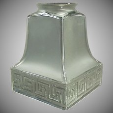 Vintage Light Fixture Shade - Single Glass Shade - Greek Key Design Frosted