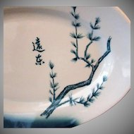 Vintage Restaurant China – Small Platter with Oriental Design – Jackson China 1974