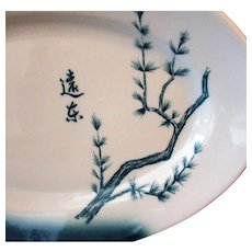Vintage Restaurant China – Small Platter with Oriental Design – Jackson China 1974