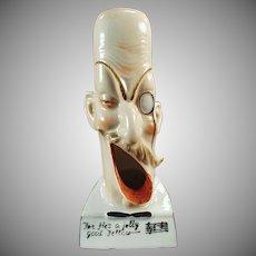 Vintage Porcelain Whimsy - Jolly Good Fellow Smoking Head