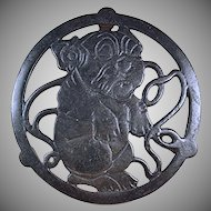 Vintage Cast Iron Trivet - Bonzo the Cartoon Character Dog