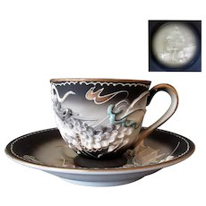 Vintage Gray Dragonware Moriage Cup and Saucer with U.S. Capitol Lithophane