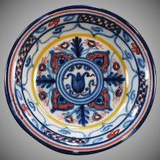 Vintage Sevilla Pottery Dish - Colorful Little Accent Piece