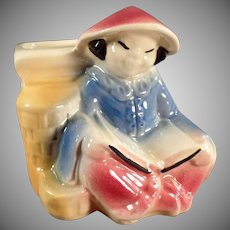 Vintage Shawnee Pottery Planter - Oriental Girl Reading a Book