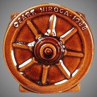 Vintage Frankoma Pottery - Wagon Wheel Pattern Souvenir Sugar Bowl 1988