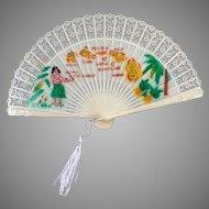 Vintage Hawaiian Souvenir Folding Fan Made in Hong Kong