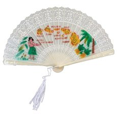 Vintage Hawaiian Souvenir Folding Fan Made in Hong Kong