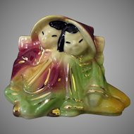 Vintage Shawnee Pottery - Oriental Boy & Girl Planter