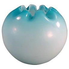 Vintage Blue Satin Glass Rose Bowl - Large Blue Bowl Vase