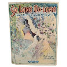 Vintage 1920 Sheet Music - So Long Oo-Long How Long You Gonna Be Gone