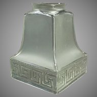 Vintage Light Fixture Shade - Frosted Single Shade with Greek Key Design
