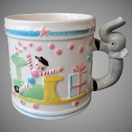Vintage That's a Good Boy Milk Cup with Teddy Bear Inside and Elephant Handle