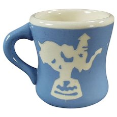 Child's Vintage Harker Pottery Cameoware Milk Mug - Circus Elephant & Toy Soldier