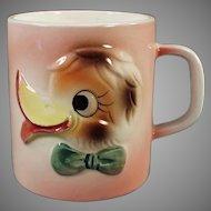 Child's Vintage Milk Cup - Funny Duck Face Mug - 1960's Japan