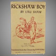 1945 Novel -  Rickshaw Boy by Chinese Author Lau Shaw – Nicely Illustrated