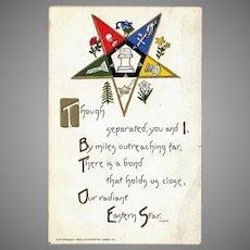 Vintage 1912 Eastern Star Masonic Fraternity Bond Postcard