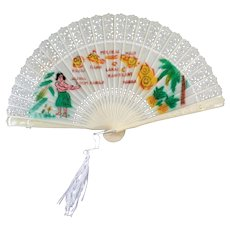 Vintage Folding Fan Souvenir from Hawaii - Made in Hong Kong