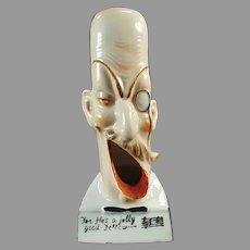 Vintage He's a Jolly Good Fellow Smoking Head Porcelain Ashtray