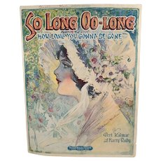 Vintage Sheet Music - So Long Oo-Long How Long You Gonna Be Gone