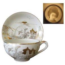 Vintage Kutani Tea Cup & Saucer – Gold on White Scene with Geisha Lithophane