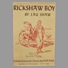 1945 Illustrated Novel -  Rickshaw Boy by Chinese Author Lau Shaw