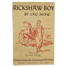 1945 Illustrated Novel -  Rickshaw Boy by Chinese Author Lau Shaw