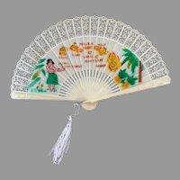 Vintage Folding Souvenir Fan from Hawaii - Made in Hong Kong