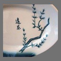 Vintage Small Restaurant China Platter with Oriental Design – 1974 Jackson China