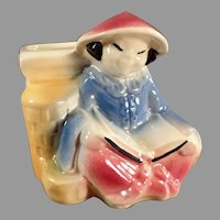 Vintage Shawnee Pottery Planter with Cute Oriental Girl Reading a Book