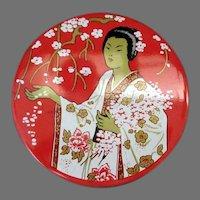 Vintage Typewriter Ribbon Tin – Oriental Geisha, Madame Butterfly Graphics - Miller Bryant Pierce