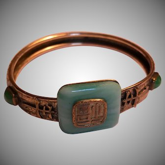 Unique Vintage Asian Motif GF Bangle Bracelet