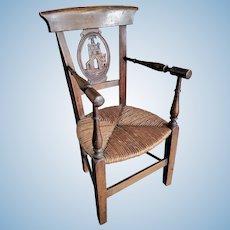 Beautiful Antique Wooden Chair / Armchair
