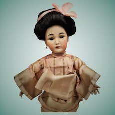German Bisque Asian Child, mold 1329, by Simon&Halbig