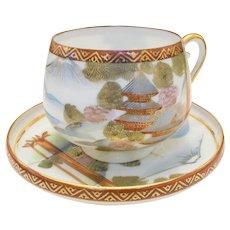 Japanese Kutani Lithophane Teaware Cup Saucer Fine