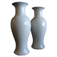 Chinese White Crackle Vases (Pair)