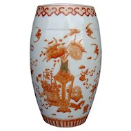 Chinese Iron Red Vase - Daoguang