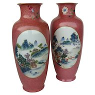 Chinese Famille Rose Vases (Pair)
